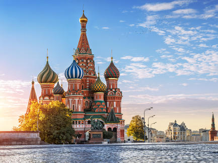 St. Basils Cathedral on Red Square in Moscow Moskau Russland Asien Fotolia 126157311 Subscription Monthly M